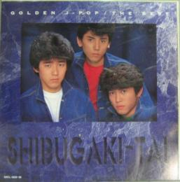 Shibugakitai* シブがき隊 - DJ In My Life