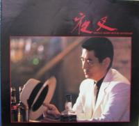 サウンドトラック 夜叉 Yf 7101 中古cd・レコード・dvdの超専門店 Fanfan