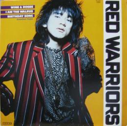 レッド・ウォーリアーズ - バラとワイン AY-7417/中古CD・レコード ...