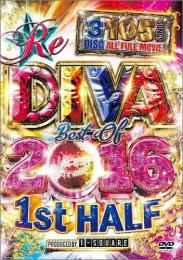 VA / オムニバス / RE:DIVA BEST OF 2016 1ST HALF
