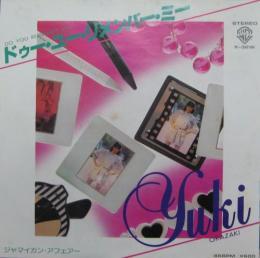 岡崎友紀 - ドゥー・ユー・リメンバー・ミー K-32W/中古CD・レコード ...