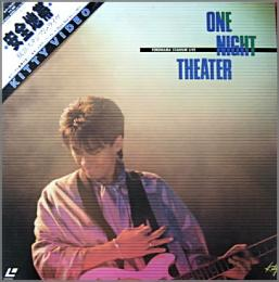 ONE NIGHT THEATER 1985