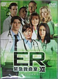 映画/TVシリーズ / ER緊...