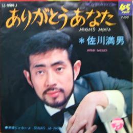佐川満男の画像 p1_5