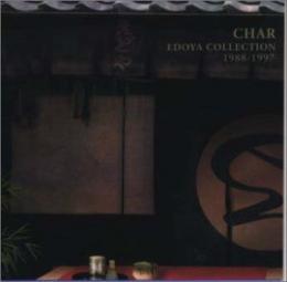 CHARの画像 p1_27