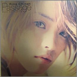 Rina Chinen - Wing / My Wish