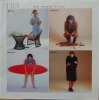 サーカス フォー・シーズンズ・トゥ・ラブ L 12023w 中古cd・レコード・dvdの超専門店 Fanfan