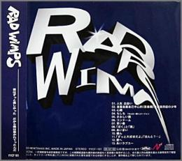 RADWIMPSの画像 p1_1
