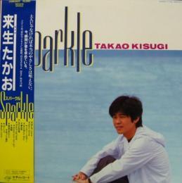 Takao Kisugi - Sparkle