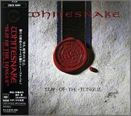 ホワイトスネイク - スリップ・オブ・ザ・タング CSCS-5001/中古CD・レコード・DVDの超専門店 FanFan
