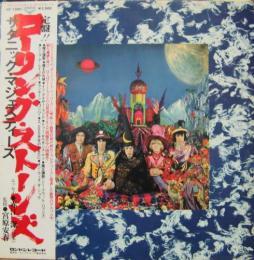 ローリング・ストーンズ サタニック・マジェスティーズ Gp 1060 中古cd・レコード・dvdの超専門店 Fanfan