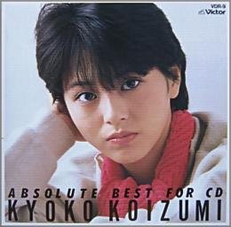 小泉今日子 - Absolute Best For CD VDR-9/中古CD・レコード・DVDの超専門 ...
