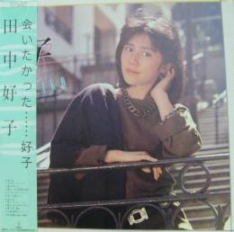田中好子の画像 p1_11