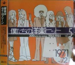 中古CD・レコード・DVDの超専門店ファンファン。福岡で1985年創業、総在庫10万枚超 レア盤から名盤まで、凄腕専門スタッフがどのジャンルにも対応します。