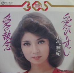 ... golden best 山口 百恵 playback momoe