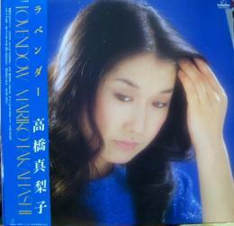 高橋真梨子の画像 p1_30