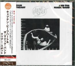 キャプテンビーフハート - クリアー・スポット WQCP-1502/中古CD ...